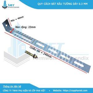 Quy cách thép râu tường dày 0.3 mm