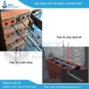 2 phương pháp cấy thép râu tường mạ kẽm